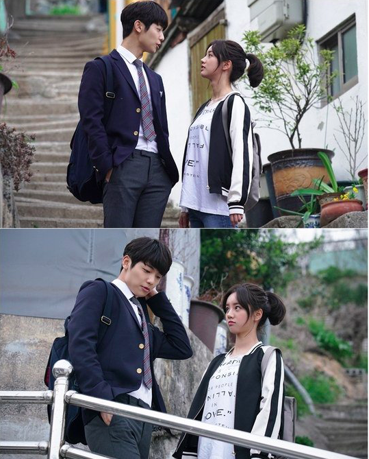 Hyeri Kang Min Hyuk 2