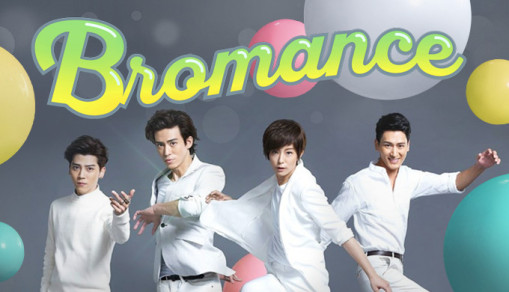 Bromance photo