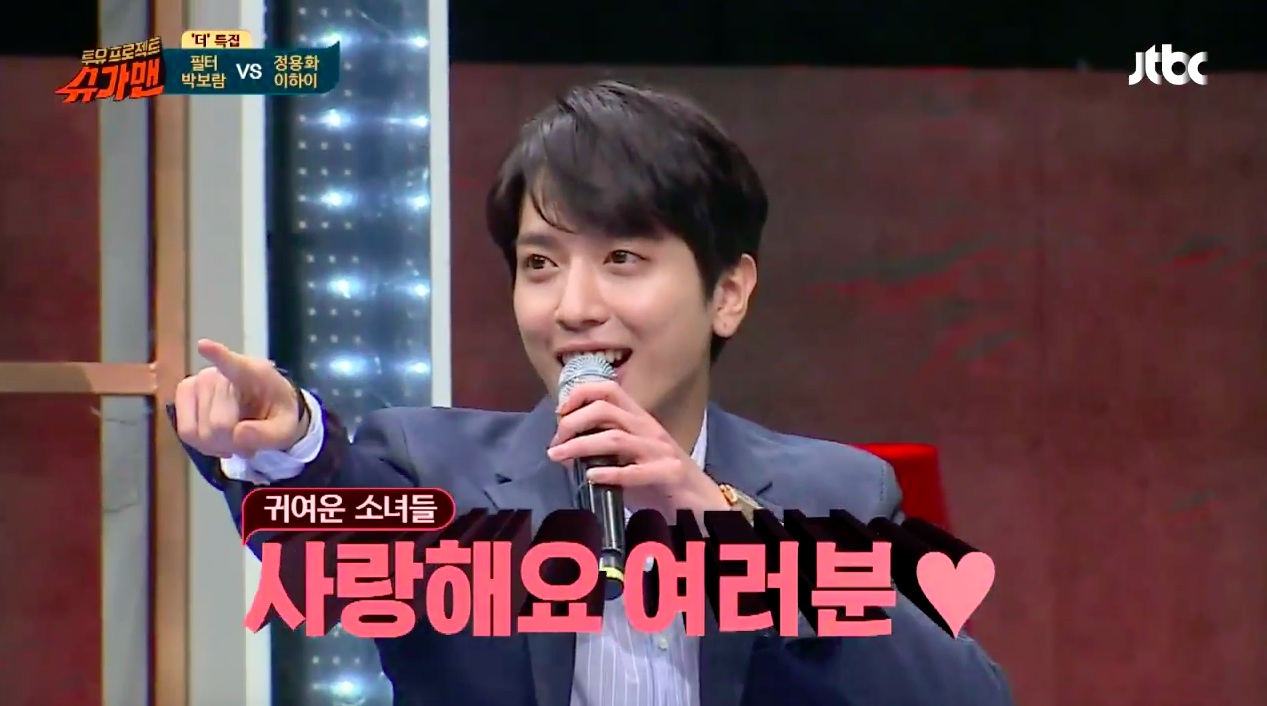 """Watch: CNBLUE's Jung Yong Hwa Makes the Teenaged Audience Go Wild on """"Sugar Man"""""""