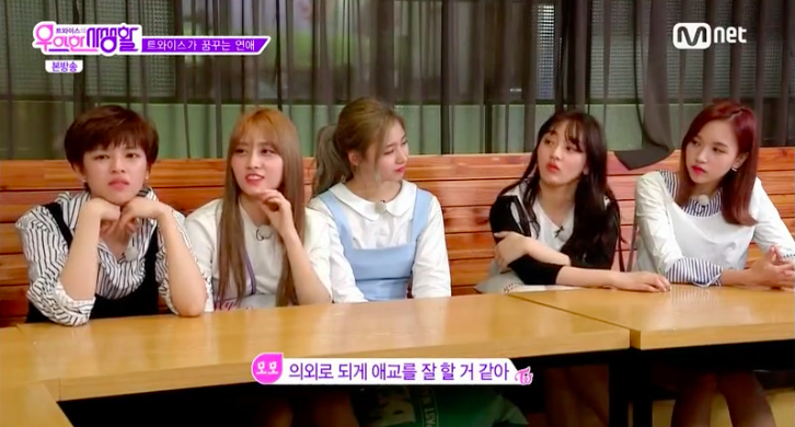 "TWICE Imagines What Kind of Girlfriends They'd Be on ""TWICE's"