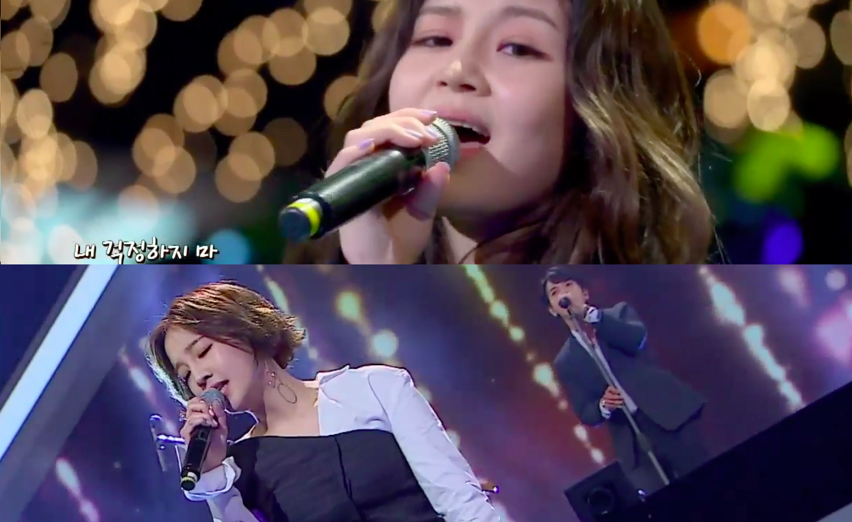 "Watch: Lee Hi Goes Up Against Park Bo Ram and CNBLUE's Jung Yong Hwa on ""Sugar Man"""