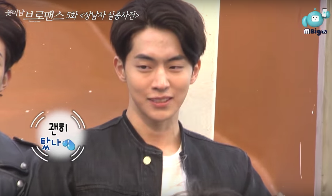 "Watch: Nam Joo Hyuk Tests His Courage on Amusement Park Ride In ""Celebrity Bromance"""