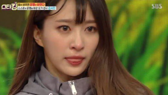 """""""Star King"""" PD Says It's Unfortunate How Netizens Are Reacting to Hani's Tears on Television"""