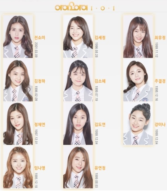 "I.O.I's First Official TV Event as a Whole to Be on ""Sugar Man"""