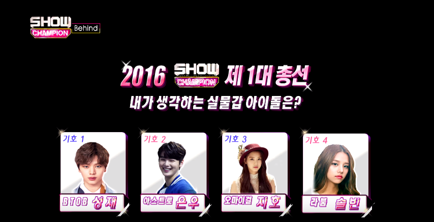 Watch: Idols Vote on Which Idol Is Best-Looking in Real Life