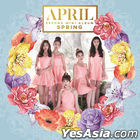 April Mini Album Vol. 2 - Spring yesasia