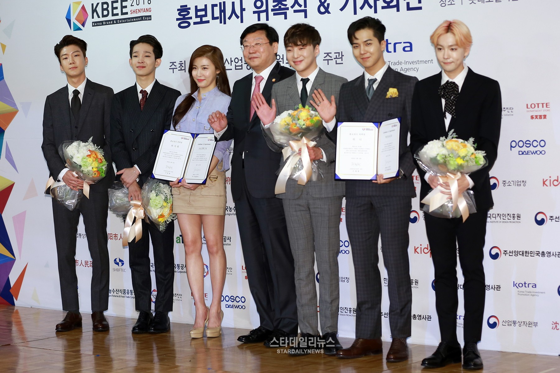 Ha Ji Won and WINNER Become Honorary Ambassadors for KBEE