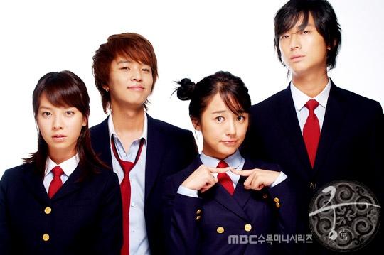 goong-cast-2