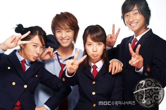 goong-cast-1