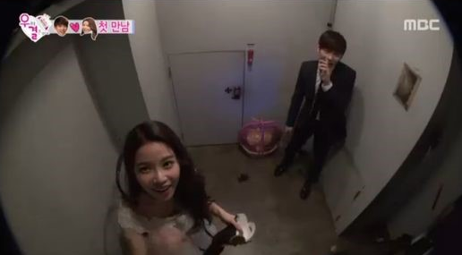"""Eric Nam and Solar Finally Meet Each Other on """"We Got Married"""""""
