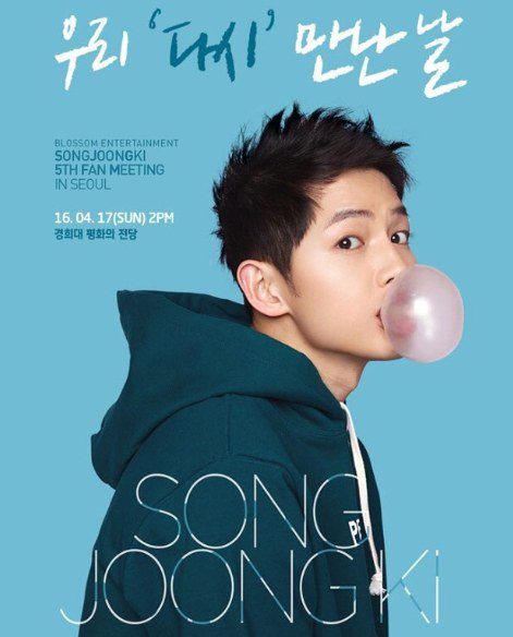 Song Joong Ki's Fan Meeting Tickets Are Being Sold Illegally at Insane Prices