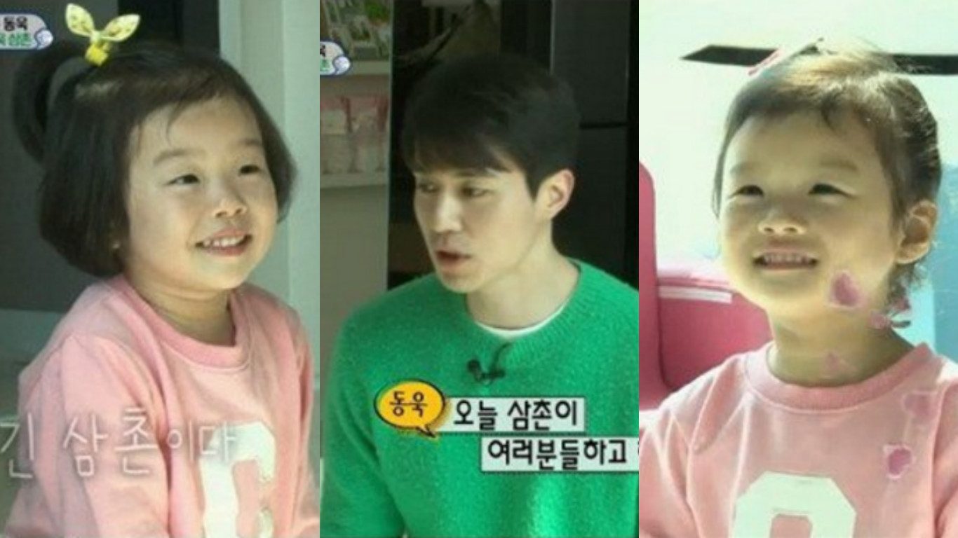 Watch: Seol Ah and Soo Ah Are Mesmerized by the Handsome Lee Dong Wook