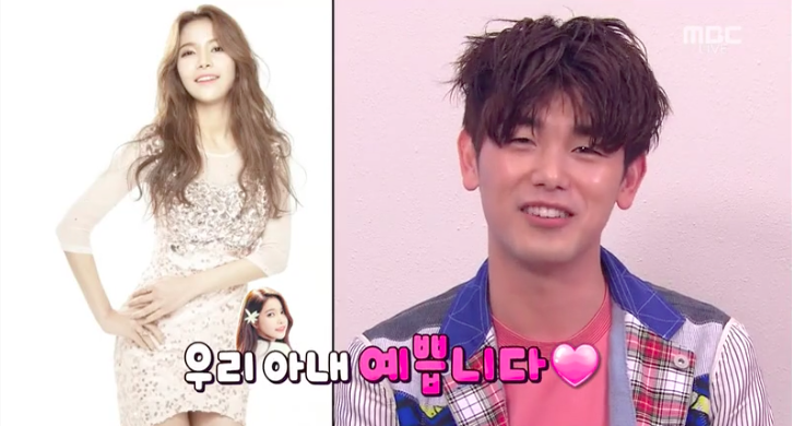 """Watch: Eric Nam Boasts About New Virtual Wife Solar on """"Section TV"""""""