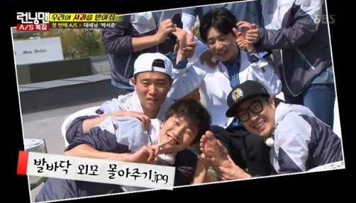 "Watch: Lee Kwang Soo Kisses Park Seo Joon's Foot in Apology on ""Running Man"""