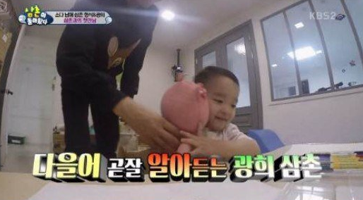 """Kwanghee Is A Baby Whisperer on """"The Return of Superman"""""""