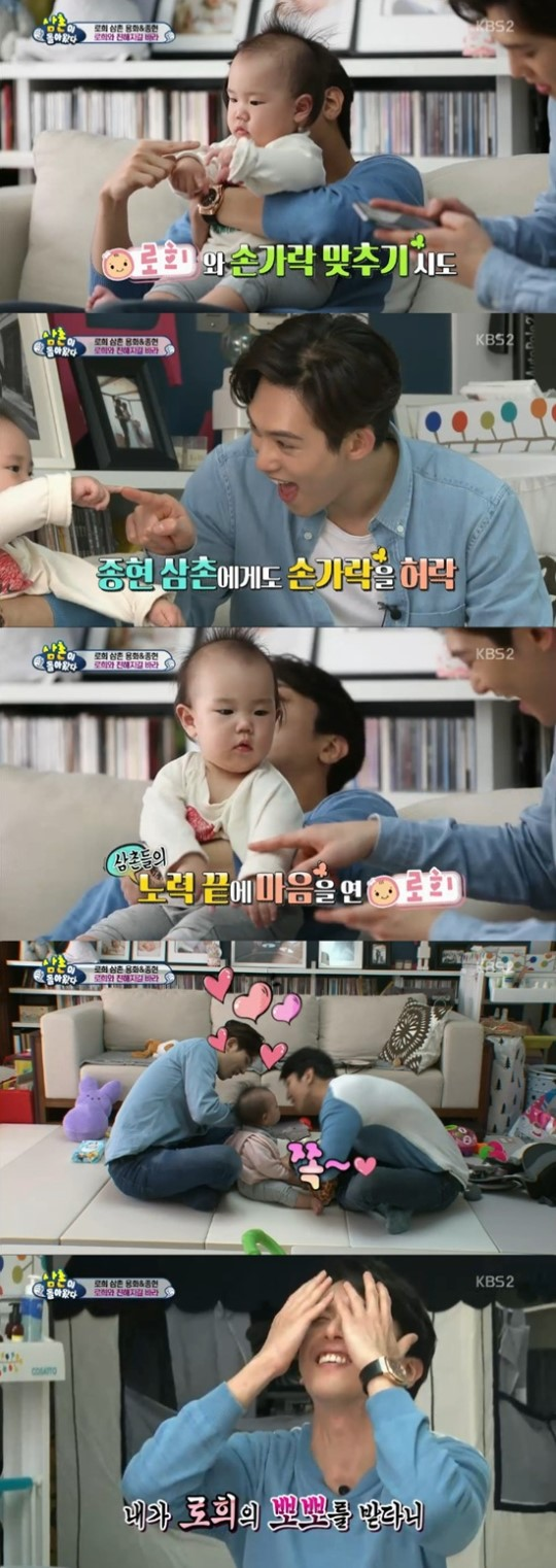 Yonghwa Rohee Jonghyun