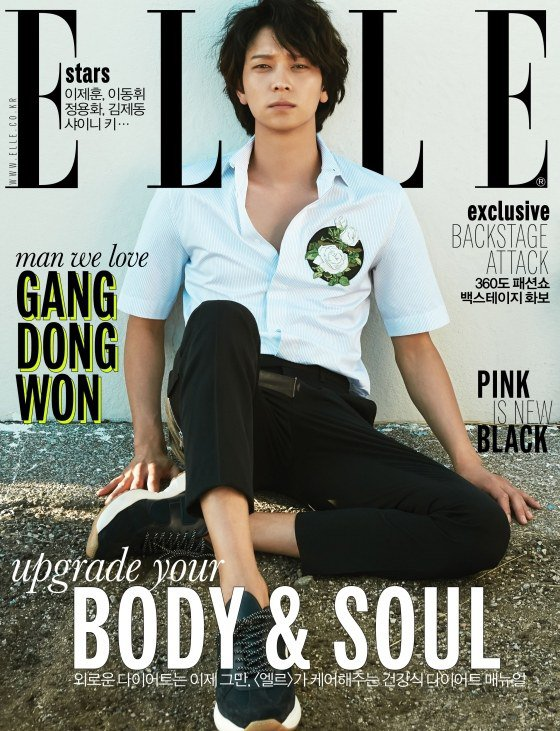 Kang Dong Won Rocks LA Fashion for Elle Korea Pictorial
