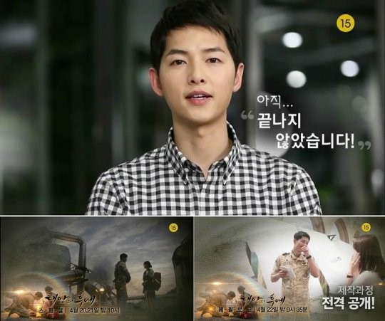 """Descendants of the Sun"" Says It's Not Over Yet; 3 Special Episodes Coming Soon"
