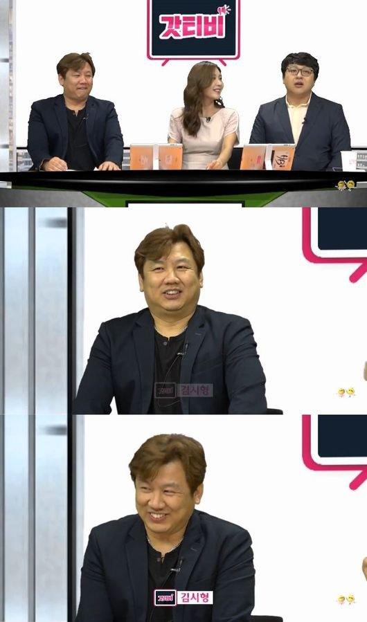 kim si hyung