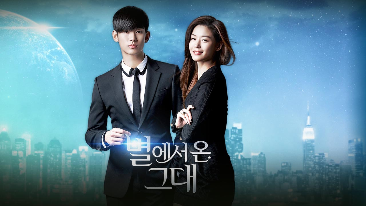 """""""My Love From the Star"""" Second Season in the Works With One Big Caveat"""