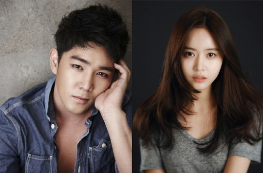 Super Junior's Kangin and Han Bo Reum Confirmed for New Web Drama