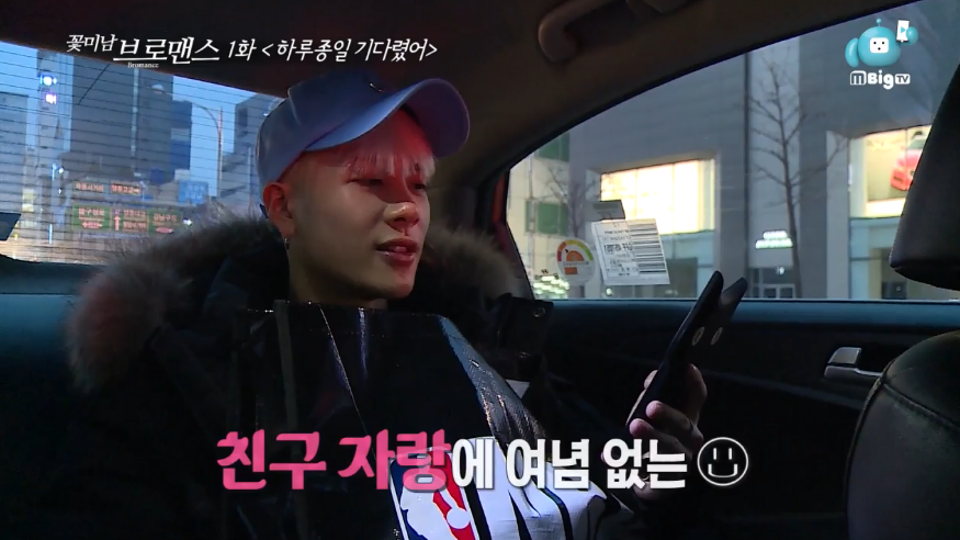 "Watch: GOT7's Jackson Boasts About MONSTA X's Jooheon to Cab Driver on ""Celebrity Bromance"""