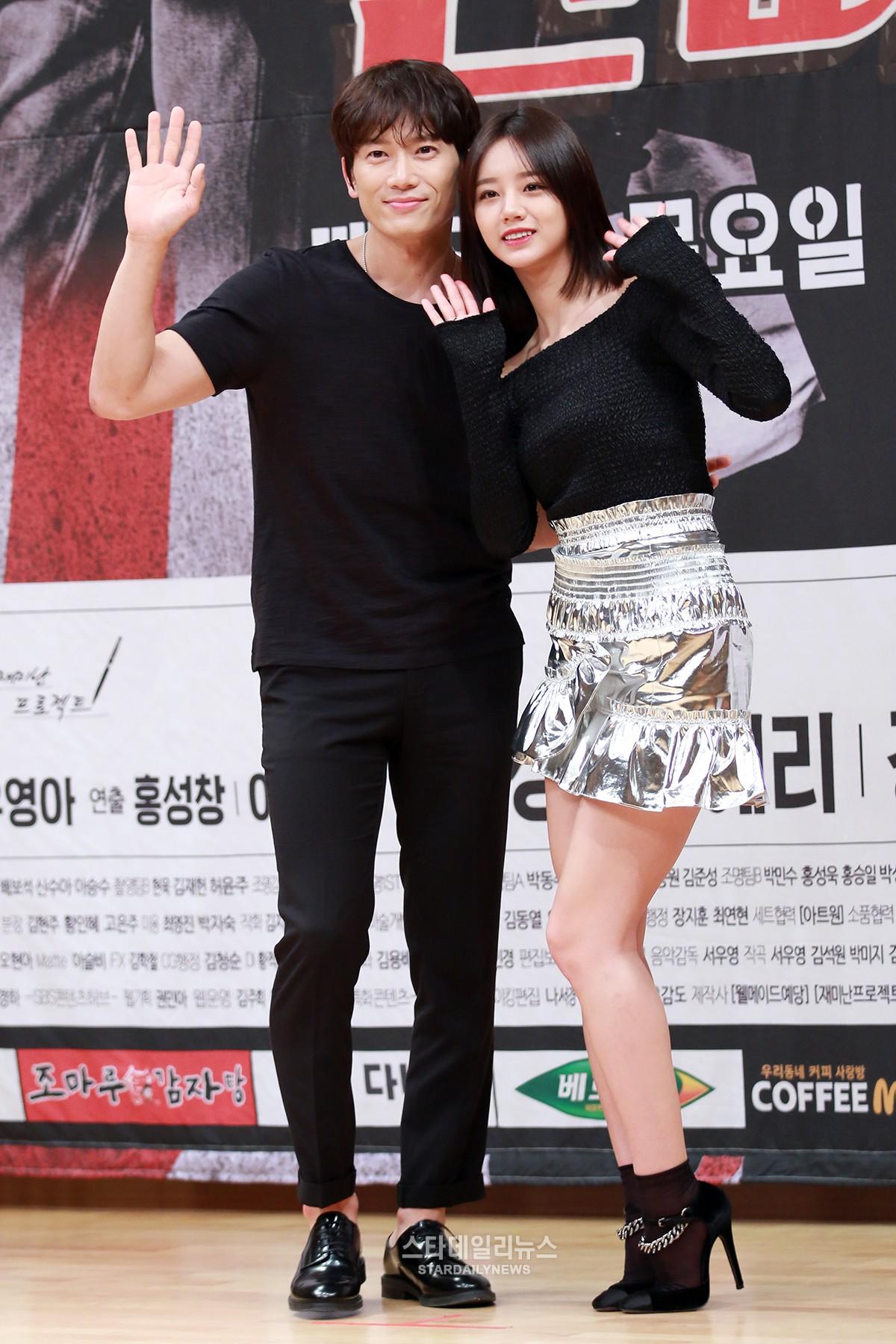 Ji Sung Reveals Lee Bo Young's Feelings About Hyeri