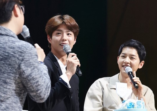 Park Bo Gum Reveals a Thoughtful Gift He Once Received From Song Joong Ki
