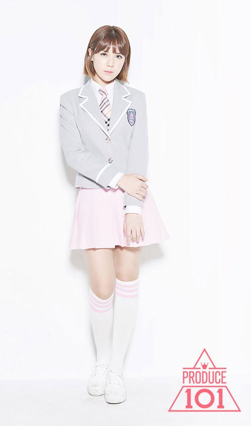 "Choi Eunbin From ""Produce 101"" Accused of Fraud"
