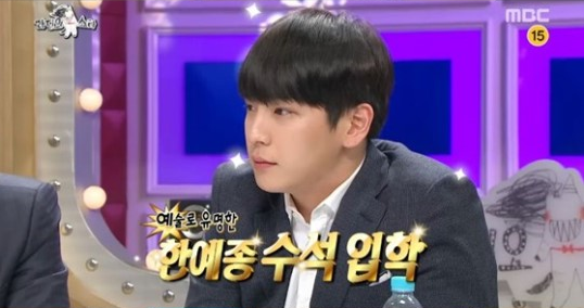 """Watch: B.A.P's Himchan Shows Off His Traditional Music Skills on """"Radio Star"""""""