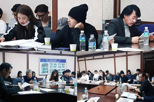 kim ki bum script reading