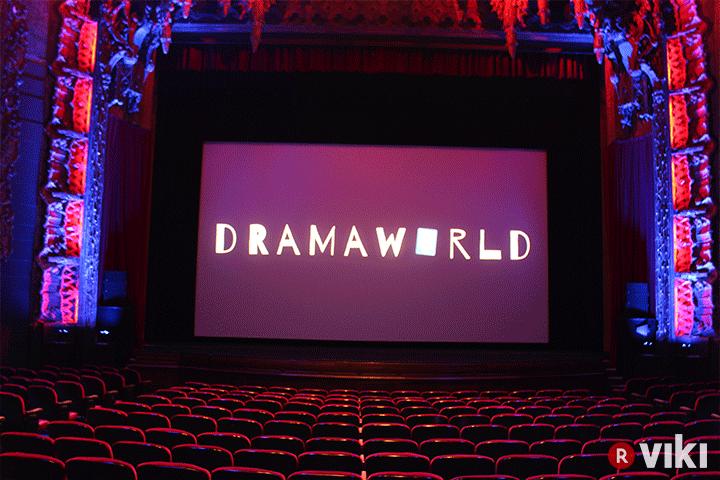 dramaworld-premiere-theater