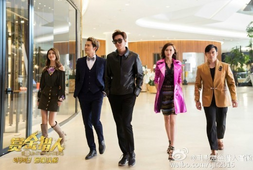 lee min ho bounty hunters3