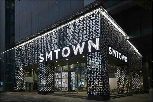 smtown theater