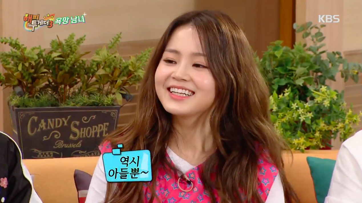 Watch: Lee Hi Adorably Fails First Attempt at Doing Imitations on a Variety Show