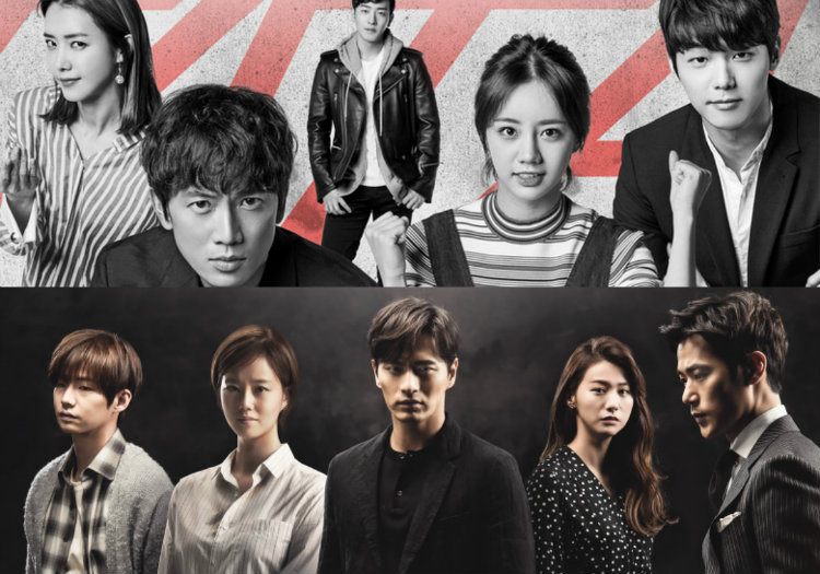 """Entertainer"" and ""Goodbye Mr. Black"" See Rise in Viewership Ratings"