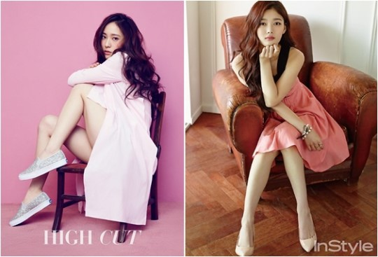 krystal kim yoo jung