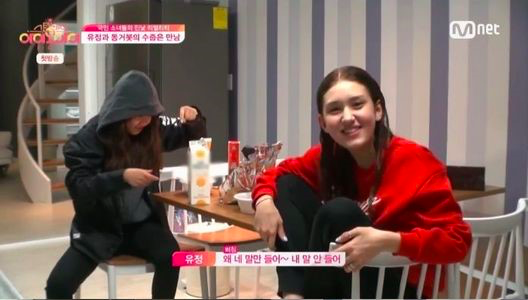"""Jeon Somi Talks About Dating and Bullying on """"Standby I.O.I"""""""
