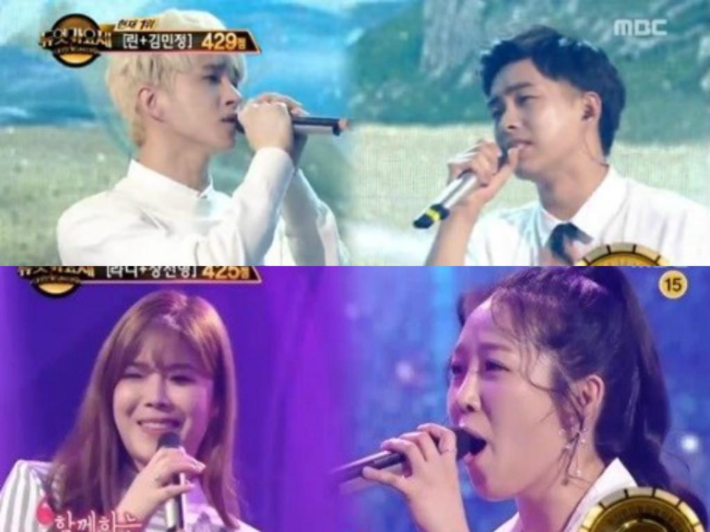 """Watch: VIXX's Ken, Lyn, Solji, and More Battle on """"Duet Song Festival"""""""