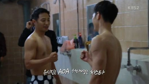"Song Joong Ki's Love for AOA and Jin Goo's Love for SISTAR Create Competition in ""Descendants of the Sun"" Special"