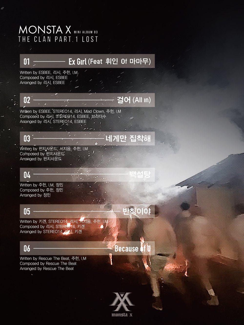 monsta x track list