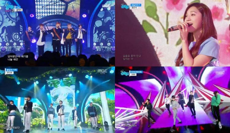 """Watch: VIXX, Jung Eun Ji, GOT7, BTOB, and More Perform on """"Music Core"""""""