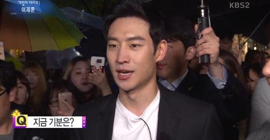 Lee Je Hoon Says He Often Gets Mistaken for Being His Own Doppelgänger
