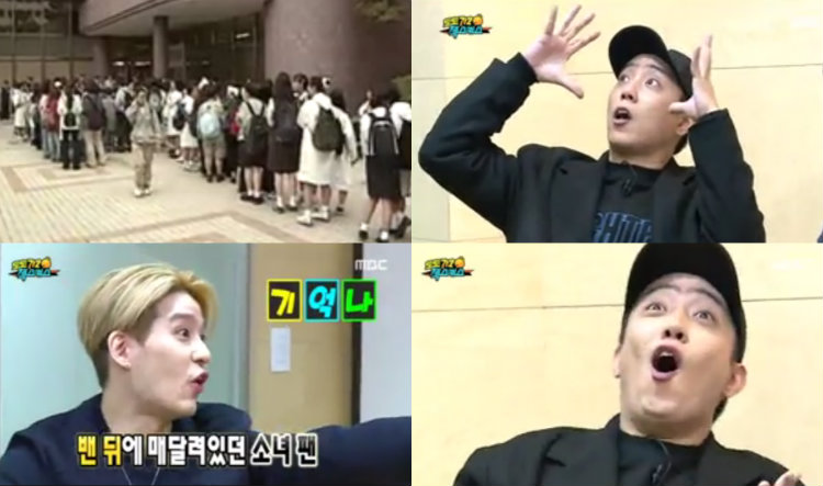 Sechs Kies Reminds Us That Some Fans Were Crazy Back Then Too
