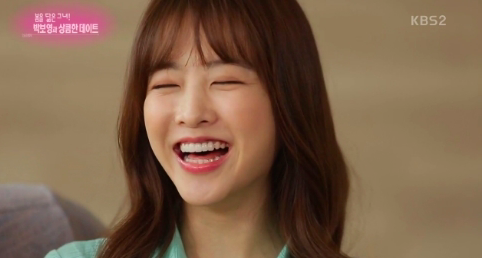 Park Bo Young 3