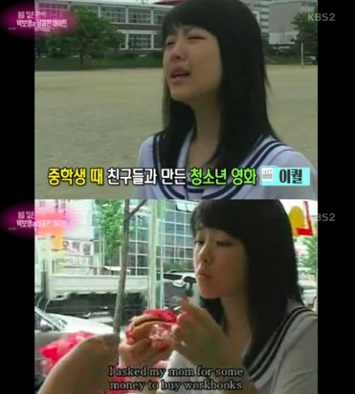 Park Bo Young 4