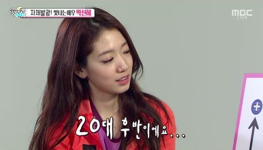 Park Shin Hye Reveals Why She'd Want to be 20 Years Old Again