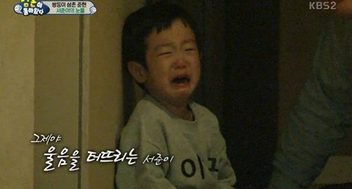 """Seo Jun Bursts Out Crying Due to Jealousy on """"The Return of Superman"""""""
