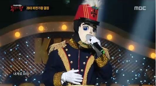 "Two Idols Revealed and Another Record Broken on ""King of Mask Singer"""