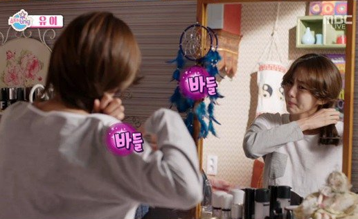 """Uee Shares Her Feelings After Cutting Off Her Own Hair on """"Marriage Contract"""""""